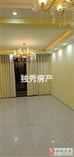 天红・中环银座3室2厅1卫65万元