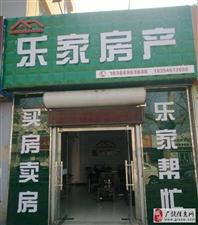 建设银行家属院3室2厅1卫666元/月