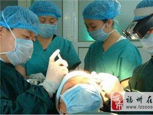 福州植發手術需要多久?