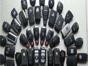辛集开锁提供辛集配汽车钥匙,开汽车锁