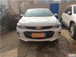 上海一成首付买18款雪佛兰科沃兹靠谱合资家用车