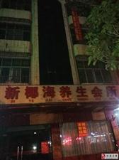 爱华路四层楼整栋出租,每层250平方