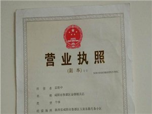 咸阳市秦都区开锁公司电话-24小时急换锁配汽车钥匙