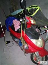 出售旧电动车
