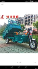 出售敞篷电动三轮车