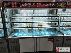 鄭州/許昌/三門峽麻辣燙柜現貨 楊國福麻辣燙展示柜