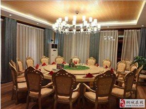 因酒店装修整体升级,现有桌椅出售