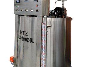 脫硫自動加堿機