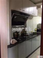名桂首府单身公寓出租1室1厅1卫1333元/月