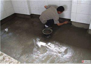 南平浦城縣專業防水公司-陽臺衛生間防水電話