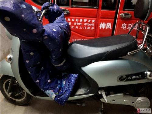 9成新 女生電動車 甩賣