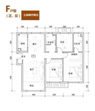 孔雀城3室2厅2卫150万元