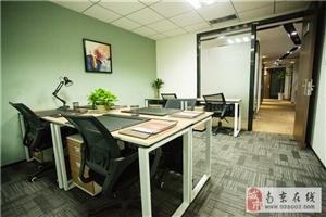 新街口创联工场南京场区精装办公室急租