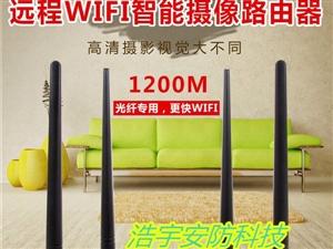 路由器式Wifi摄像机无线Wifi远程监控路由器