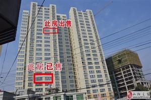 天竺佳苑19楼三室一厅一厨一卫毛坯房出售