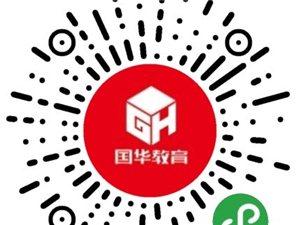 2019���_事�I�挝豢荚�寒假提升班�竺�入口