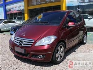奔驰A160标配自动档枣红色按揭分期首付2.5
