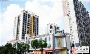 儋州伟业西城国际1室1厅1卫34万元
