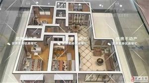 泰城壹号庭院3室2厅2卫89万元免过户费