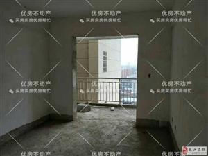 精茶小区3室2厅2卫53万元可按揭