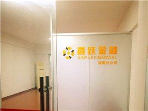 (三橫王房產)批量辦公室招租:200平