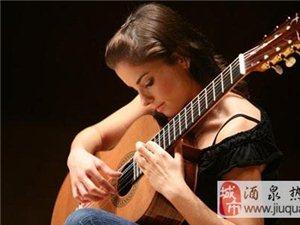 少儿古典吉他一对一教学
