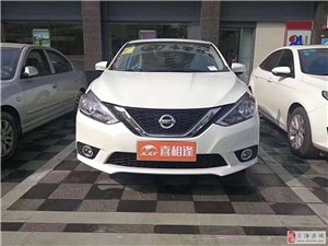 上海提销量王家轿日产轩逸,低首付提走,新优惠方案