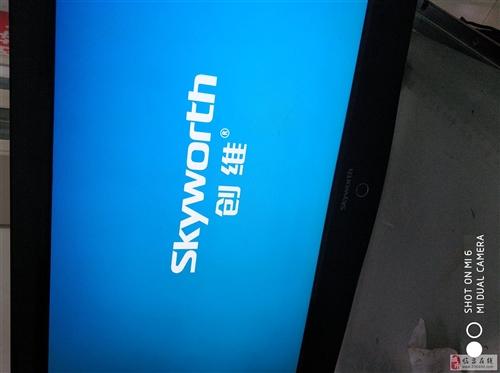 出售创维26寸液晶电视1台