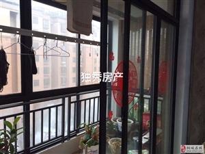 新东方世纪城精装三室楼层适中环境优美满二!