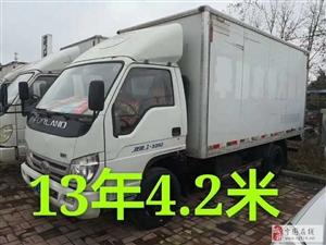 出售各种精品厢式货车