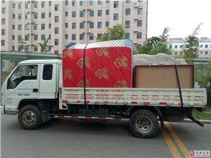 日照順鑫搬家 家庭搬家 企業事業單位搬 長短途搬遷