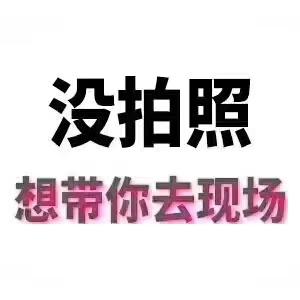 凤山学府118平单价仅售14500看房方便