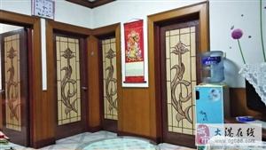 北区西里2室1厅1卫1400元/月