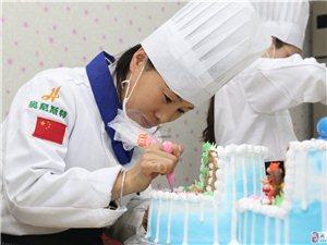 郑州哪里有学做蛋糕的 郑州艾朵堡