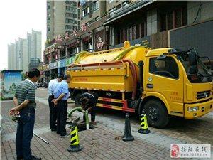 揭阳市专业管道下水道疏通-化粪池清理