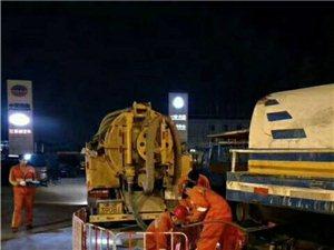 揭西縣專業管道下水道疏通電話-化糞池化油池清理