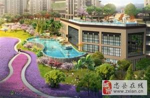 宝狮・新加坡生态城
