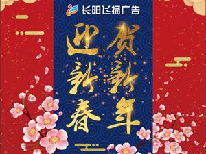 长阳城市公交车广告活动大酬宾: