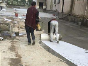 梅州市專業防水補漏電話-衛生間陽臺屋面防水維修