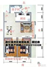 3300/平!滨河花苑21楼东边户87.4平两室28万可贷款!
