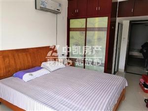蓝溪明珠3室2厅2卫123.8万元