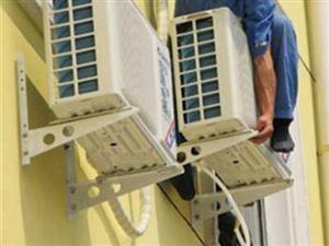 空调维修 移机 加氟 回收