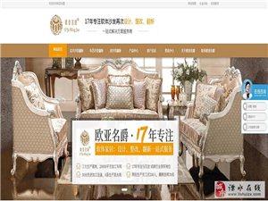 南京皮沙發翻新 分享高背類沙發都有啥特點