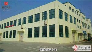 莱阳食品工业园三运公司院内厂房出租