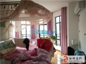 福地国际花园2室2厅1卫精装修南北通透无敌透光