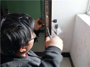 萧县开锁电话多少-24小时急换锁配汽车钥匙