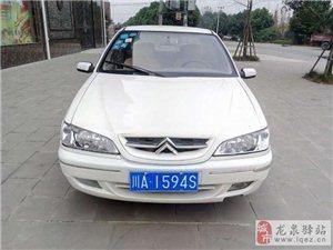 雪铁龙 爱丽舍 2003款 1.6 手动 SX1-个人车