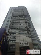 华鼎大厦办公房招租166平米17800元万体馆地铁