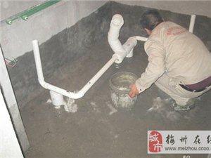 梅州防水堵漏公司電話-專業地下室外墻廚房防水多少錢