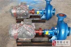 悬臂式污水泵/全新出售悬臂式污水泵一台